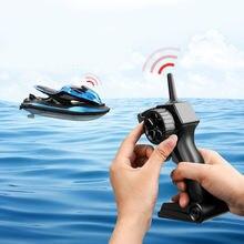 Радиоуправляемая скоростная лодка 1/14 24g мотоцикл двойной