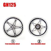 Аксессуары для moto GN125 передние и задние диски из алюминия подходят для Suzuki GN125 колеса gn 125 moto rcycle диски 125cc запчасти Новые