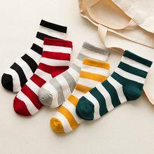 5 pares harajuku engraçado meias femininas cores doces feminino bonito meia senhora listra padrão escola meninas estilo coreano meias casuais