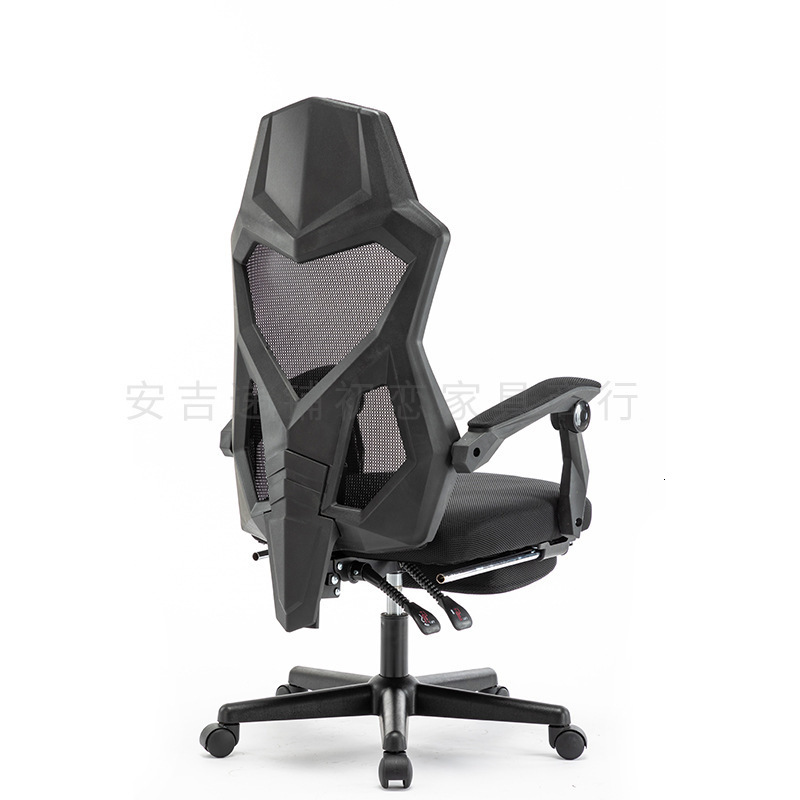 Yuxi 884 Household Rotating Computer Chair Staff Member To Work In An Office Chair Can Lie Noon Break Boss Manager Chair