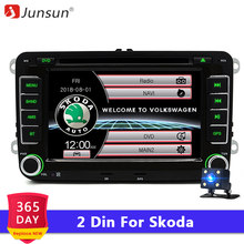 "Junsun 2 din 7"" Car DVD Radio Multimedia Player For VW/Skoda/Octavia/Fabia/Rapid/Yeti/Seat/Leon GPS Navigation car audio stereo(China)"