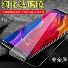 3шт полное покрытие закаленное стекло для Xiaomi Redmi Note 7 6 5 8 Pro 5A 6 протектор экрана для Redmi 5 Plus 6A защитная стеклянная пленка