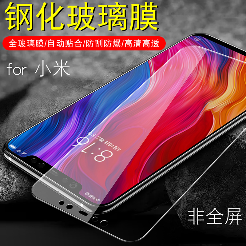 Image 4 - 3Pcs Full Cover Tempered Glass For Xiaomi Redmi Note 7 6 5 8 Pro 5A 6 Screen Protector For Redmi 5 Plus 6A Protective Glass Film-in Phone Screen Protectors from Cellphones & Telecommunications