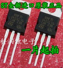 10 шт. MOS STP80NF70 80NF70 TO-220(China)