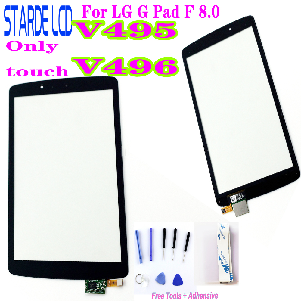New 8'' Inch Tablet Pc For LG G Pad F 8.0 V495 V496 UK495 Touch Screen Panel Digitizer Outer Glass Not LCD With Free Tools