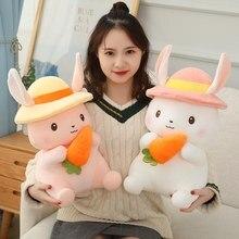 1pc 25/35cm precioso conejo con zanahoria de peluche de juguete lindo Kawaii muñecos de peluche suave Animal juguetes para niños chicos cumpleaños regalo