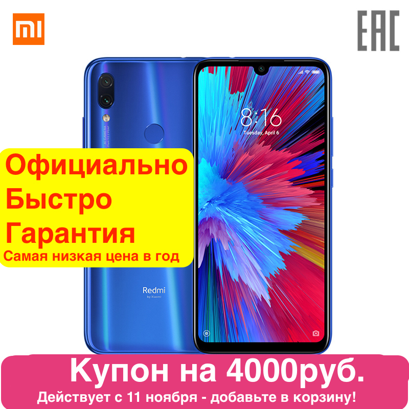 Xiaomi Redmi note 7 32ГБ,  -3000 руб. при оплате онлайн [ Гарантия, быстрая доставка]