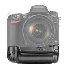 Neewer Poignée De Batterie Pack De Remplacement pour Nikon MB-D16 compatible avec EN-EL15 Batterie pour Nikon D750 DSLR Caméra