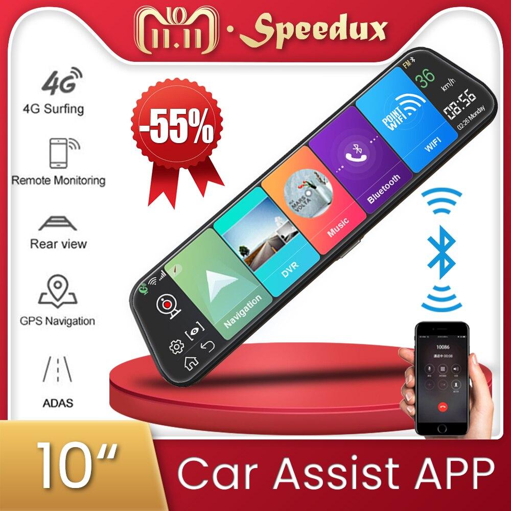 4G 10 Inch Car Rearview Mirror Car DVR ADAS Android FHD Auto Recorder GPS Navigation Dash Camera Rear View Camera Night Vision