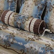 SBB European Luxury Sofa cover cushion set All seasons Jacquard Embroidery universal non slip fine sofa cushion thin easy clean four seasons universal european luxury sofa cushion linen non slip cushion sofa cover