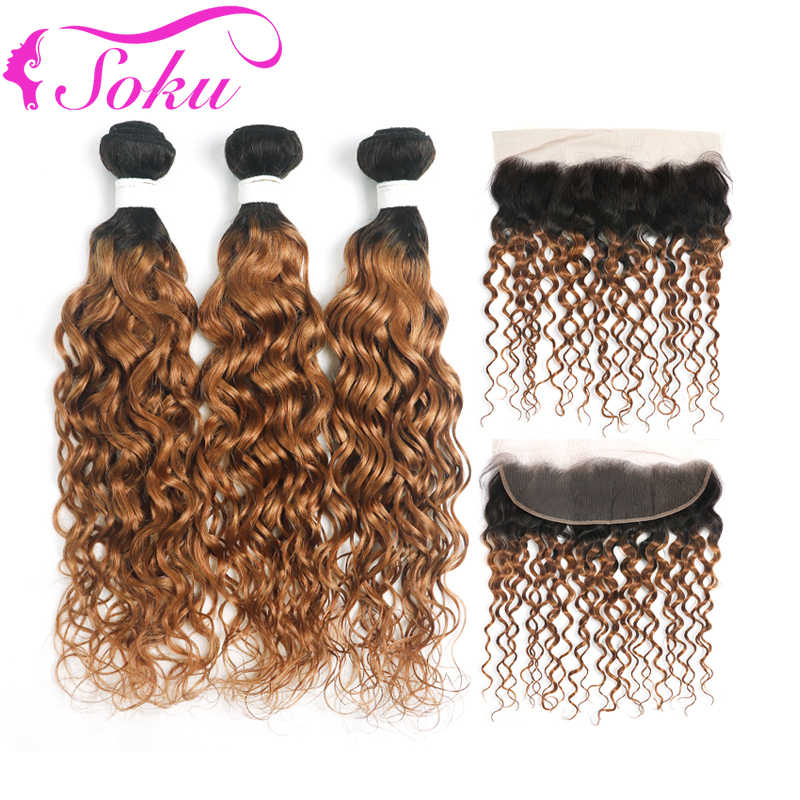 Ombre Bundles With Frontal 13x4 SOKU Brazilian Water Wave Hair Bundles With Frontal 1B 30/27 Blonde Brown Human Hair Non-Remy