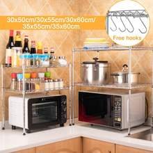 Stainless Steel Double-layer Large Capacity Microwave Oven R