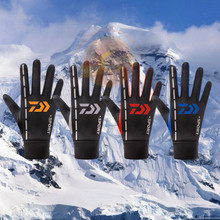 Daiwa Winter Warm Fishing Gloves Cotton Full Fingers Winter Keep Warm Anti-slip Fishing Glove Outdoor Riding Hiking Sports
