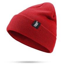 Прямая поставка, повседневные шапочки с буквенным принтом настоящего цвета для мужчин и женщин, модная вязанная зимняя шапка, одноцветная шапка в стиле хип-хоп, шапка унисекс