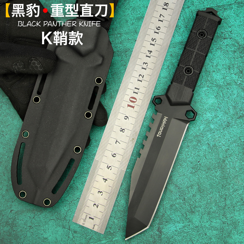 LENGREN outdoor knife high quality tactical knife DC53 steel 61HRC Jungle knife sharp north American camping knife EDC tool