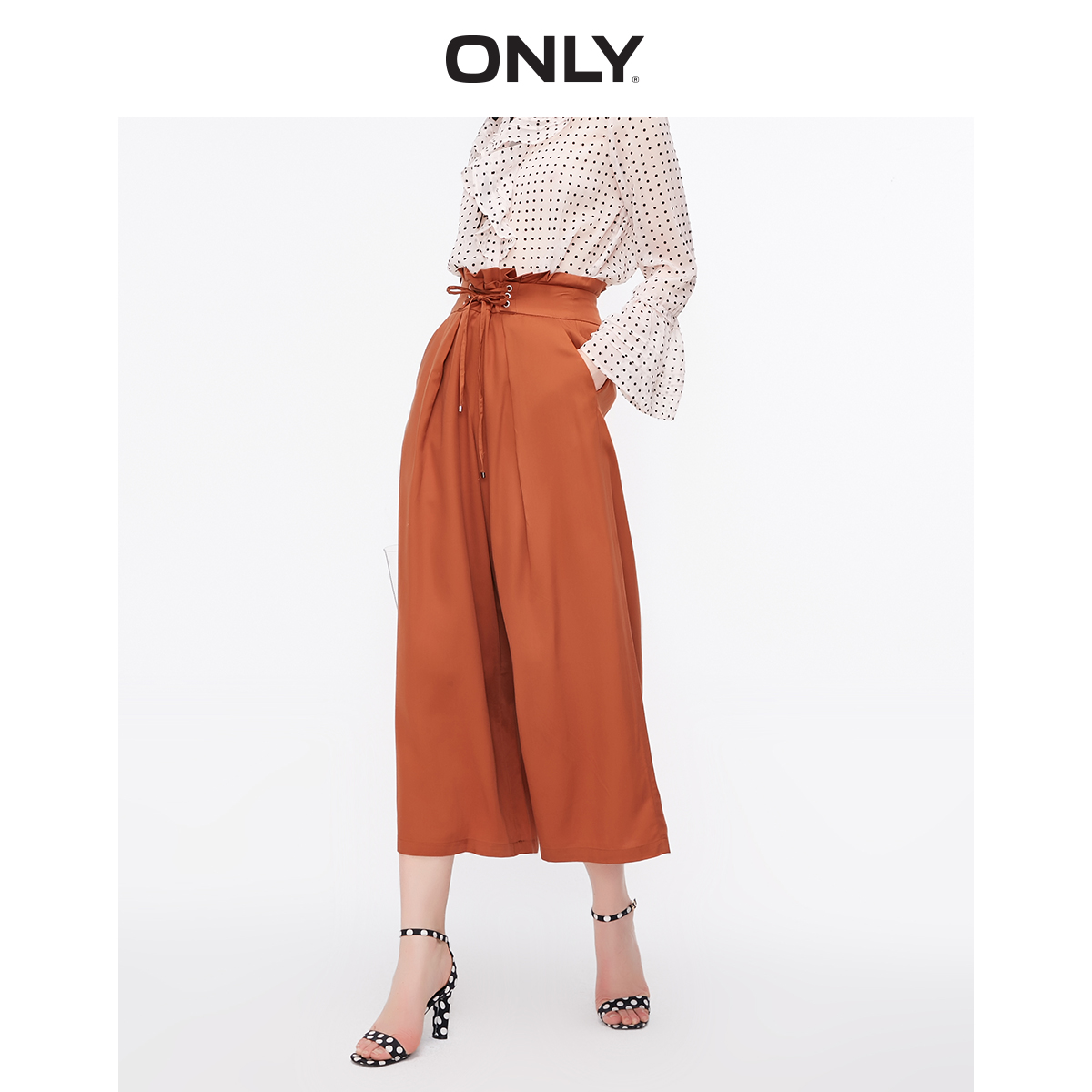 ONLY Women's Pure Color High-rise Wide-leg Pants | 119150531