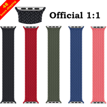 Braided Solo Loop Strap For Apple Watch Band 44mm 40mm 38mm 42mm Official 1:1 Nylon Fabric Watchbands for iWatch 6 SE 5 4 3 2 1
