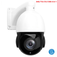 2MP 5MP AHD PTZ Security Camera 1080P 30X Optical Zoom 4 in 1 HD TVI/AHD/CVI/CVBS Outdoor Video Surveillance Speed Dome Camera