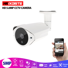 HKIXDISTE 5MP AHD Camera With SONY IMX335 Bullet Security Video Surveillance 3.6 Lens 36pcs Infrared Led