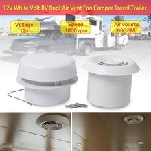 Wholesale Quick delivery 12V trailer roof mushroom head mute fan Used for campers and travel trailers Roof vent fan aluminium motorised jockey wheel trailer mover 12 v 350 w suitable for trailers boats caravans campers