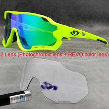 2020 Giro okulary rowerowe fotochromowe UV400 Outdoor okulary sportowe marki TR90 spolaryzowane okulary rowerowe mężczyźni Mtb okulary rowerowe tanie tanio UV400 Photochromic lens 54mm cycling glasses mtb Photochromic outdoor sports sunglasses MULTI 147mm Poliwęglan Unisex Octan