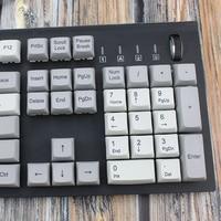87 Japanese Root XDA Keycaps For Mechanical Keyboard 104 Japan Font Language Dye Sub Keycap PBT Gh60 Xd60 Tada68 87 96 Standard104 (5)