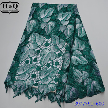 Nigeria Guipure Lace High Quality African Cord Lace Fabric With Stone Beads Water Soluble Fabrics For Nigerian Party B977791-60G