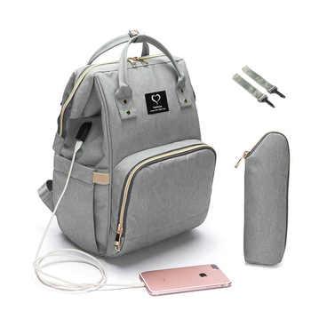 Sac à dos à couches de grande capacité | Sac à couches imperméable de maternité, sacs de voyage soins de bébé, sacs à main poussette design USB