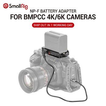 SmallRig NP-F Battery Adapter Plate for for Blackmagic Design Pocket Cinema Camera BMPCC 4K & 6K Cameras EB2698 smallrig bmpcc 4k cage dslr camera blackmagic pocket 4k 6k camera for blackmagic pocket cinema camera 4k 6k bmpcc 4k 2203b