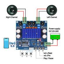 Высокая мощность bluetooth модуль tpa3116d2 двухканальный 2*50