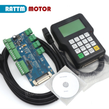 DE ship free VAT 3 Axis DSP 0501 CNC wireless channel  A11 DSP controller DSP handle remote for CNC router Engraving Milling
