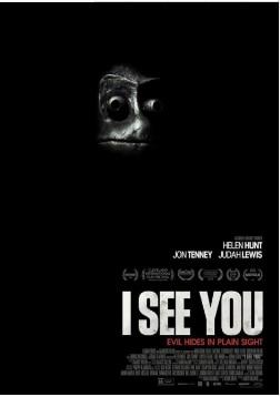我看见你干的