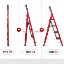 Ladder Building Telescopic-Lad Domestic Thickened No-Land-Occupation Mobile