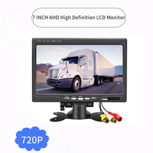 7 INCH IPS Screen AHD Car Monitor LCD Display with High Quality