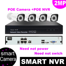 4CH 2MP POE Kit H.265 HD 1080P System CCTV Security System Outdoor Waterproof Night Vision IP Camera Video Surveillance Set 2TB