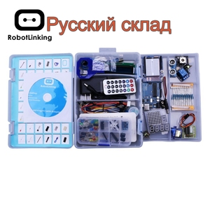 Image 1 - Robottinging UNO Project Kit de iniciación más completo para Arduino Mega2560 UNO con Tutorial/Fuente de alimentación/Servo Motor paso a paso
