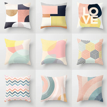 Pink Abstract Geometric Pillowcase Decorative Throw Pillow Case Cover for Home Square Polyester Pillowcase 45*45cm creative abstract person portrayal pattern square shape flax pillowcase without pillow inner
