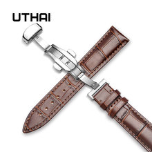 UTHAI Z09 Genuine Leather Watchbands 12-24mm Universal Watch Butterfly buckle Band Steel Buckle Strap Wrist Belt Bracelet + Tool cheap Other New with tags Double press butterfly buckle