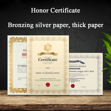 Blank-Paper Instruction Certificate A4 15-Sheets for Children/employee Honor DIY Check-To-View
