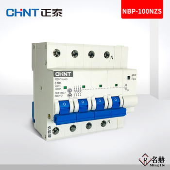 NBP Fee Control Switch, Prepaid Switch, External Breaker of Electric Energy Meter, Remote Line Control Switching image