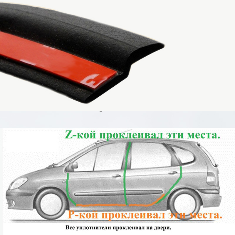 Z Shape Car Door Seal Strip Sound Insulation For The Car Z Type Rubber Sealing Strips Auto Weatherstrip Rubber Seals