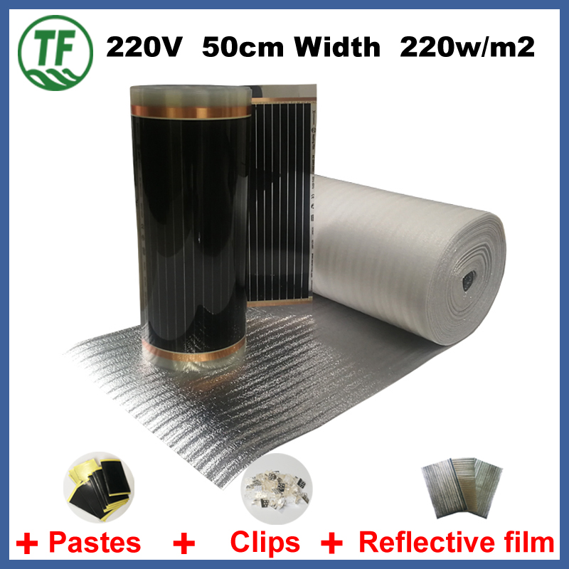 TF Electric Floor Heating Film AC220V 50cm Width 220W/M2 Far-Infrared Warm Mat With Reflective Film And Clamps And Pastes