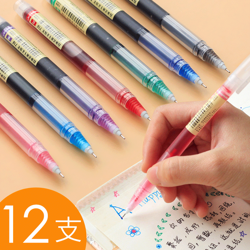 12 Pcs 0.5mm Capillary System High Capacity Gel Pen Quick Drying Black/Red/Blue/Green/Purple/Skyblue/Pink For Journal Scrapbook