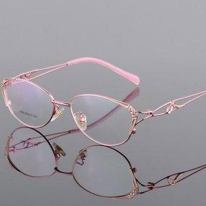 Image 5 - HOTOCHKI Legering Elegante Vrouwen Glazen Frame Vrouwelijke Vintage Optische Glazen Vlakte Oog Doos Brillen Frames Bijziendheid Eyewear