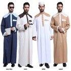 Muslim Men s Abaya I...