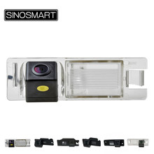 SINOSMART Car Special Parking Reversing Camera for Opel Antara Vauxhall CD400 Buick LaCROSSE Chevrolet Cruze Aveo Options(China)