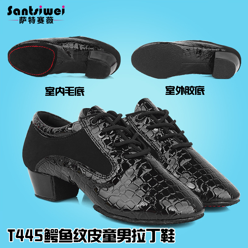 Boy Adult Latin Dance Shoe Children Jump Dance Shoe Women's Dance Shoes Genuine Leather Soft Bottom Children Men Shoes For Squar