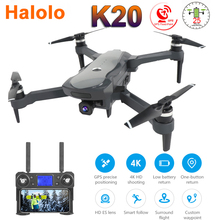 Halolo K20 Drone with 4K Camera ESC 5G GPS WiFi FPV Brushless Control Distance 1800m RC Helicopter Quadrocopter Toys SG907