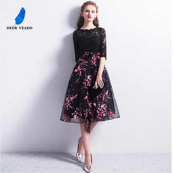 DEERVEADO Robe De Soiree 2019 New Arrival Short Lace Evening Dress with Half Sleeves Formal Dress Evening Party Gown YM308 - DISCOUNT ITEM  35% OFF All Category
