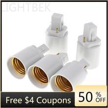 5X White ABS LED G24 To E27 Adapter Socket Halogen CFL Light Bulb Base Converter Adapter Lamp Bulb Holder 2pin 85-265V e14 to e27 flexible extend extension adapter socket 18 28 38 48 58cm led light bulb lamp base holder converter